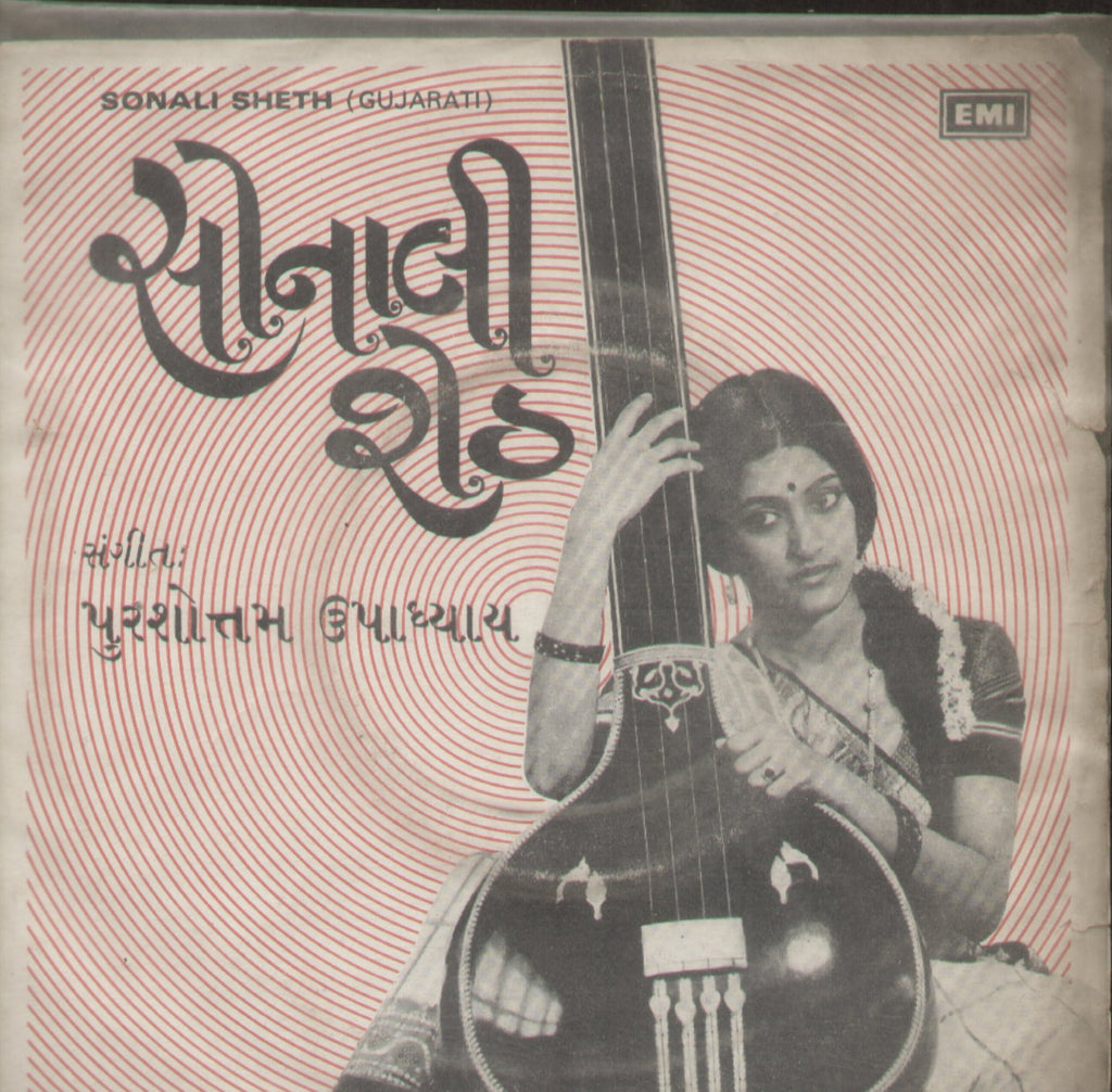 Sonali Sheth - Gujarati Bollywood Vinyl EP