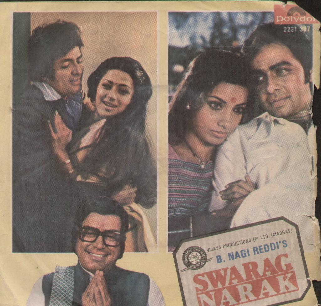 Swarag Narak - Hindi Bollywood Vinyl EP