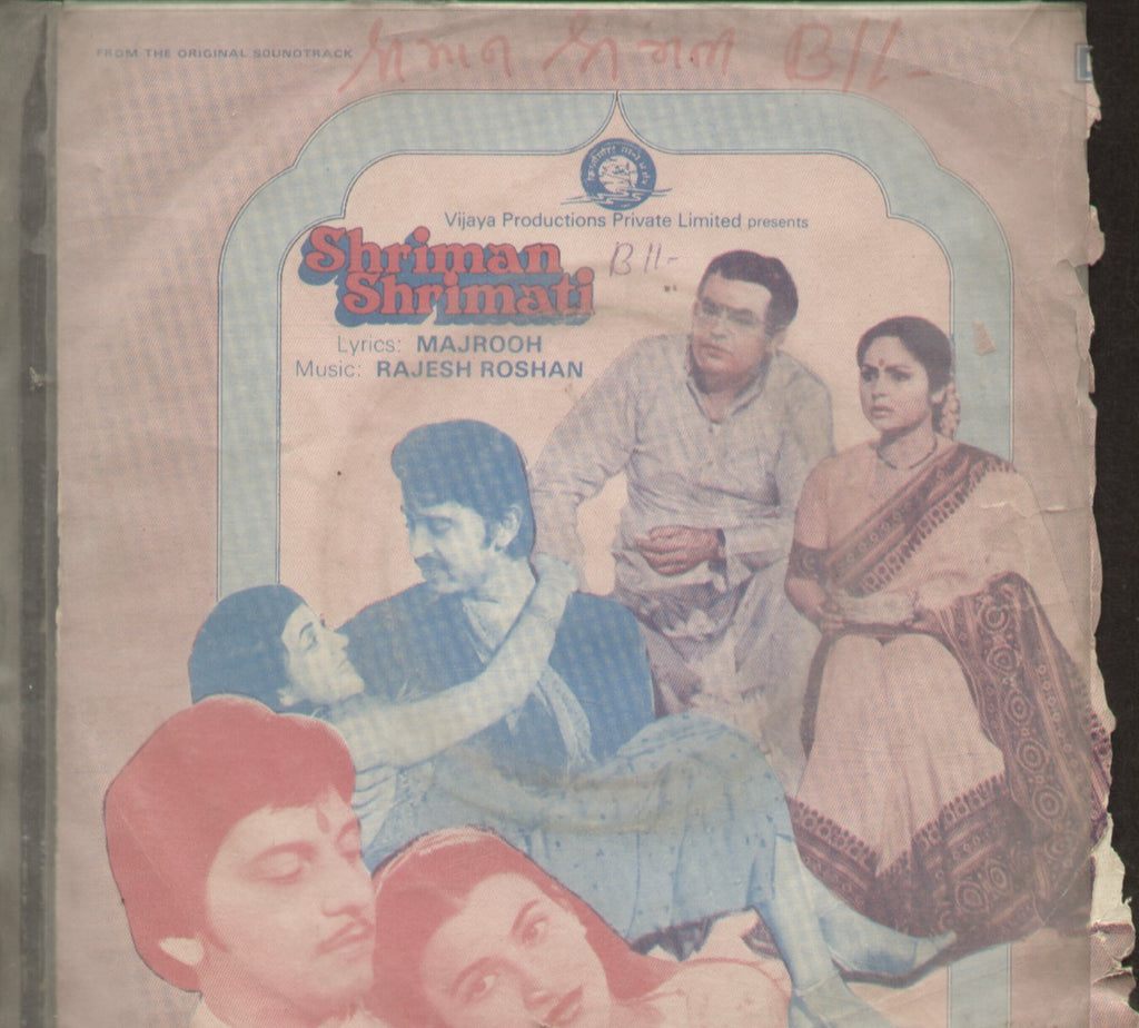 Shriman Shrimati - Hindi Bollywood Vinyl EP