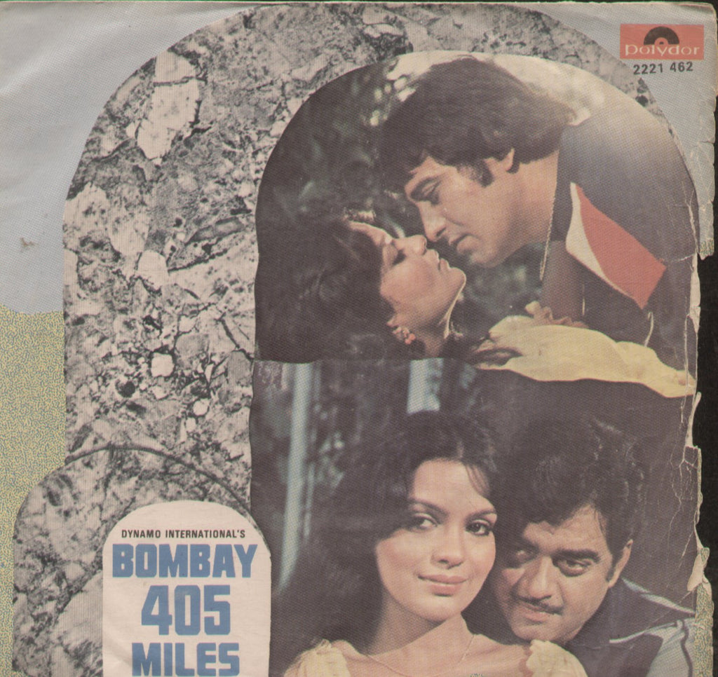 Bombay 405 Miles - Hindi Bollywood Vinyl EP