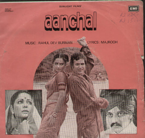 Aanchal - Hindi Bollywood Vinyl EP