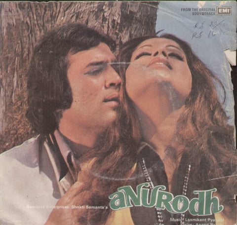 Anurodh - Hindi Bollywood Vinyl EP