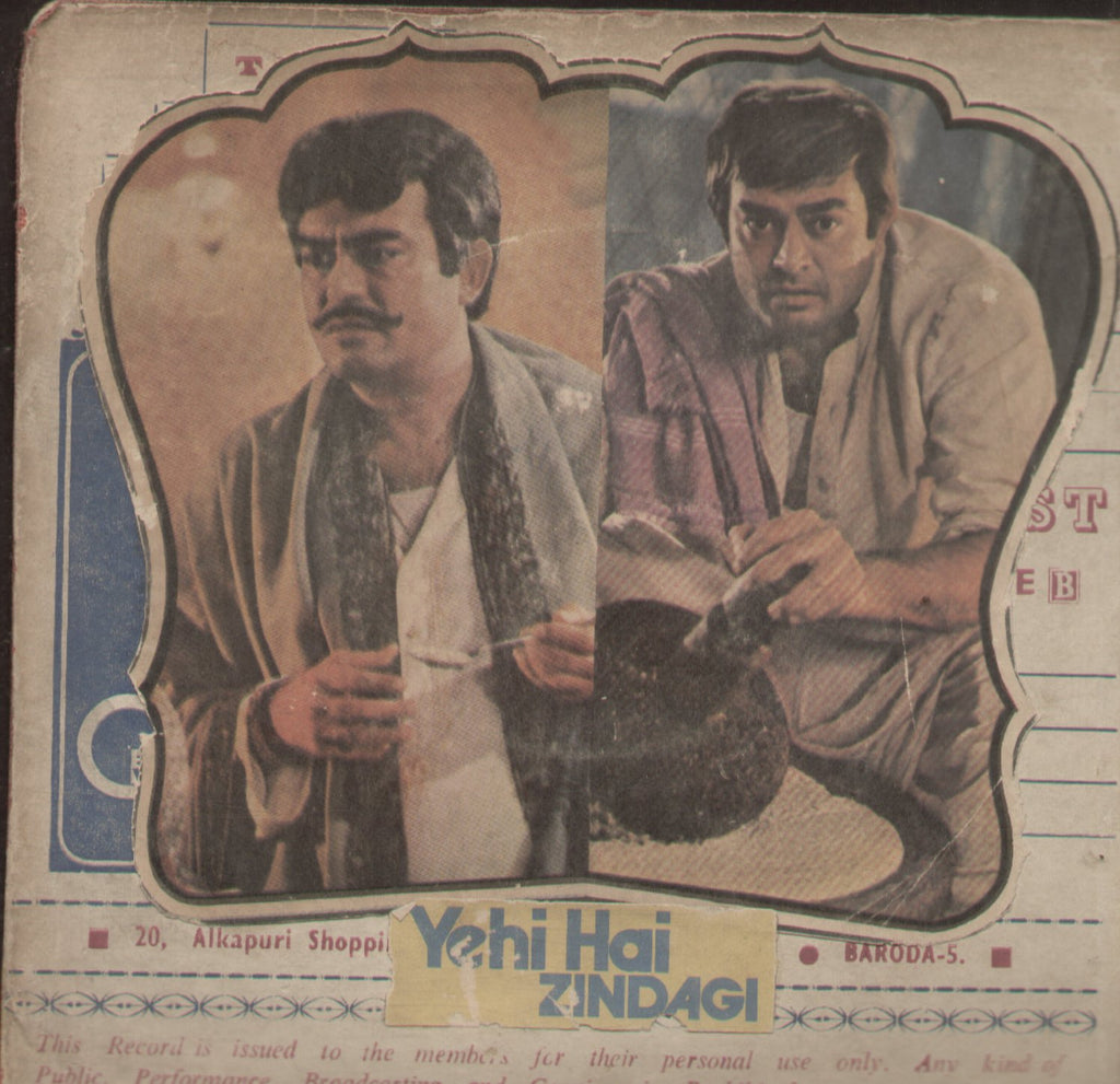Yehi Hai Zindagi - Hindi Bollywood Vinyl EP