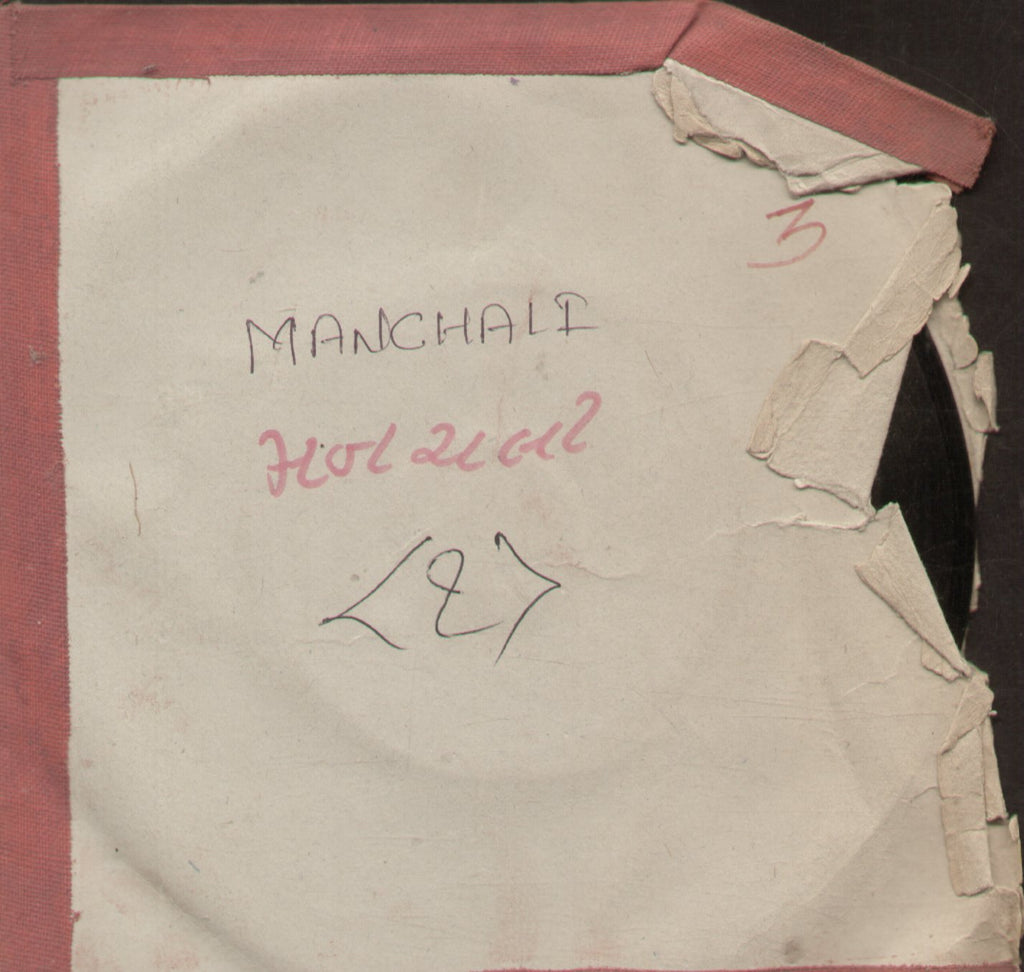 Manchali - Hindi Bollywood Vinyl EP