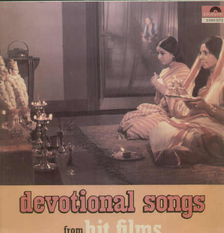 Devotional songs from Hit films Compilations Vinyl LP