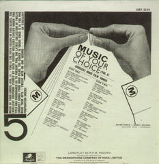 Music of Your Choice - Vol. 5 Compilations Vinyl LP
