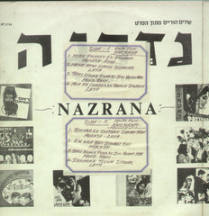 Nazrana Bollywood Vinyl LP