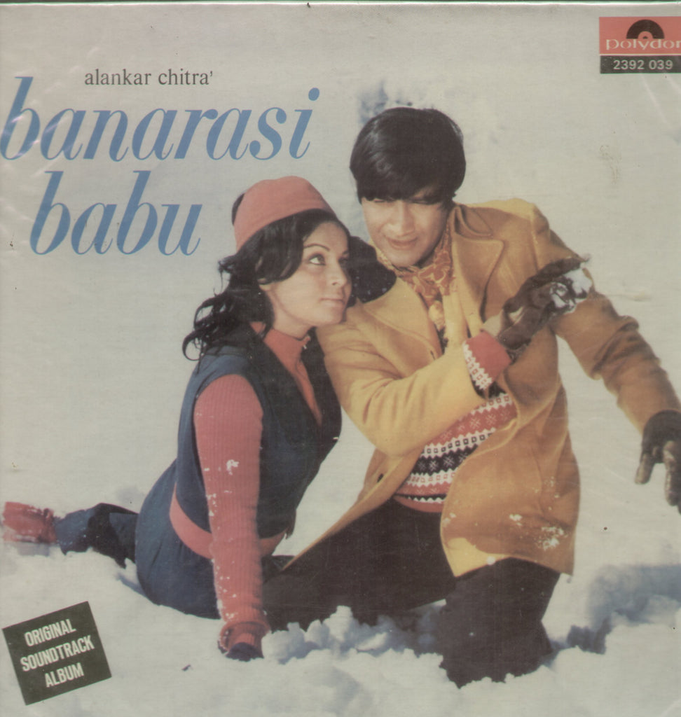 Banarasi Babu Bollywood Vinyl LP