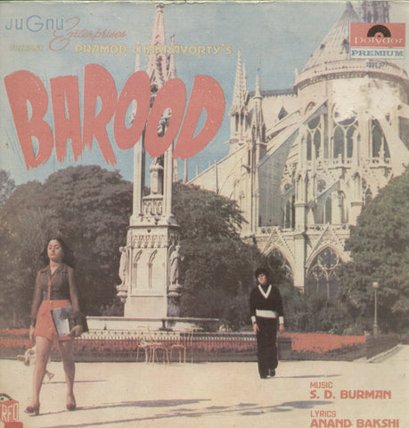 Barood Bollywood Vinyl LP