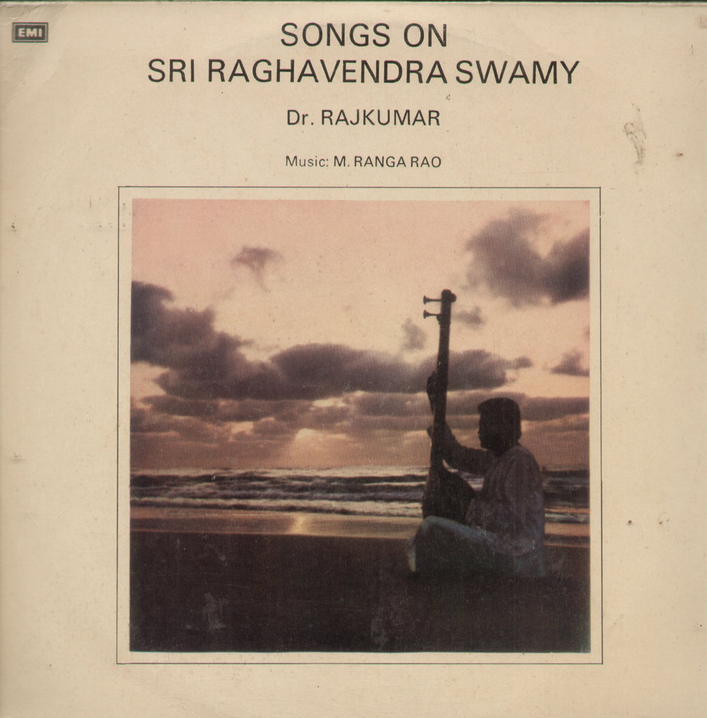 Songs On Sri Raghavendra Swamy - Kannada Bollywood Vinyl LP