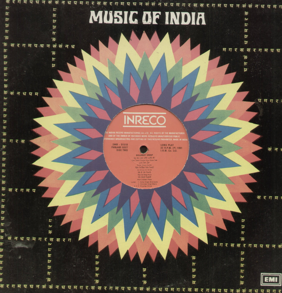 Punjabi Geet Bhujangy Group - Punjabi Bollywood Vinyl LP