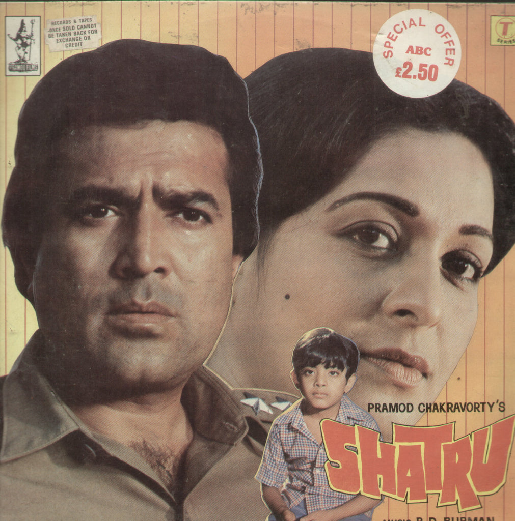 Shatru - Hindi Bollywood Vinyl LP