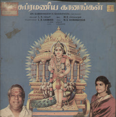 Sri Subrahmanya Gaanangaal - Tamil Devotional Bollywood Vinyl LP