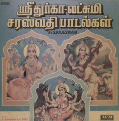 Sri Durga-Lakshmi-Saraswathi Songs - Tamil Devotional Bollywood Vinyl LP