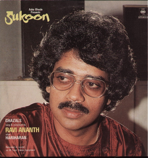 "Hariharan ""Sukoon"" - Brand new Indian Vinyl LP"