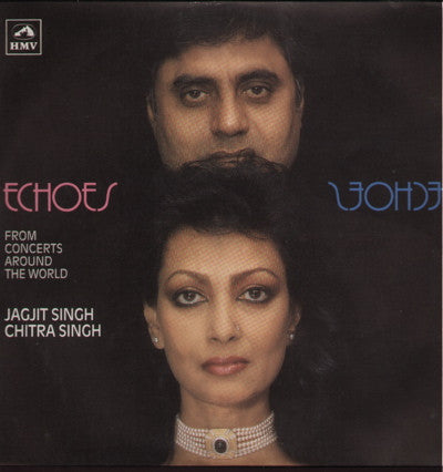 "Jagjit & Chitra Singh ""Echoes"" - New Double Indian Vinyl LP"