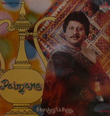 Pankaj Udhas - Paimana - Indian Vinyl LP