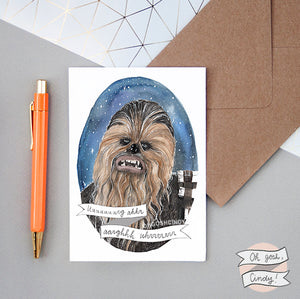 Chewbacca greeting card