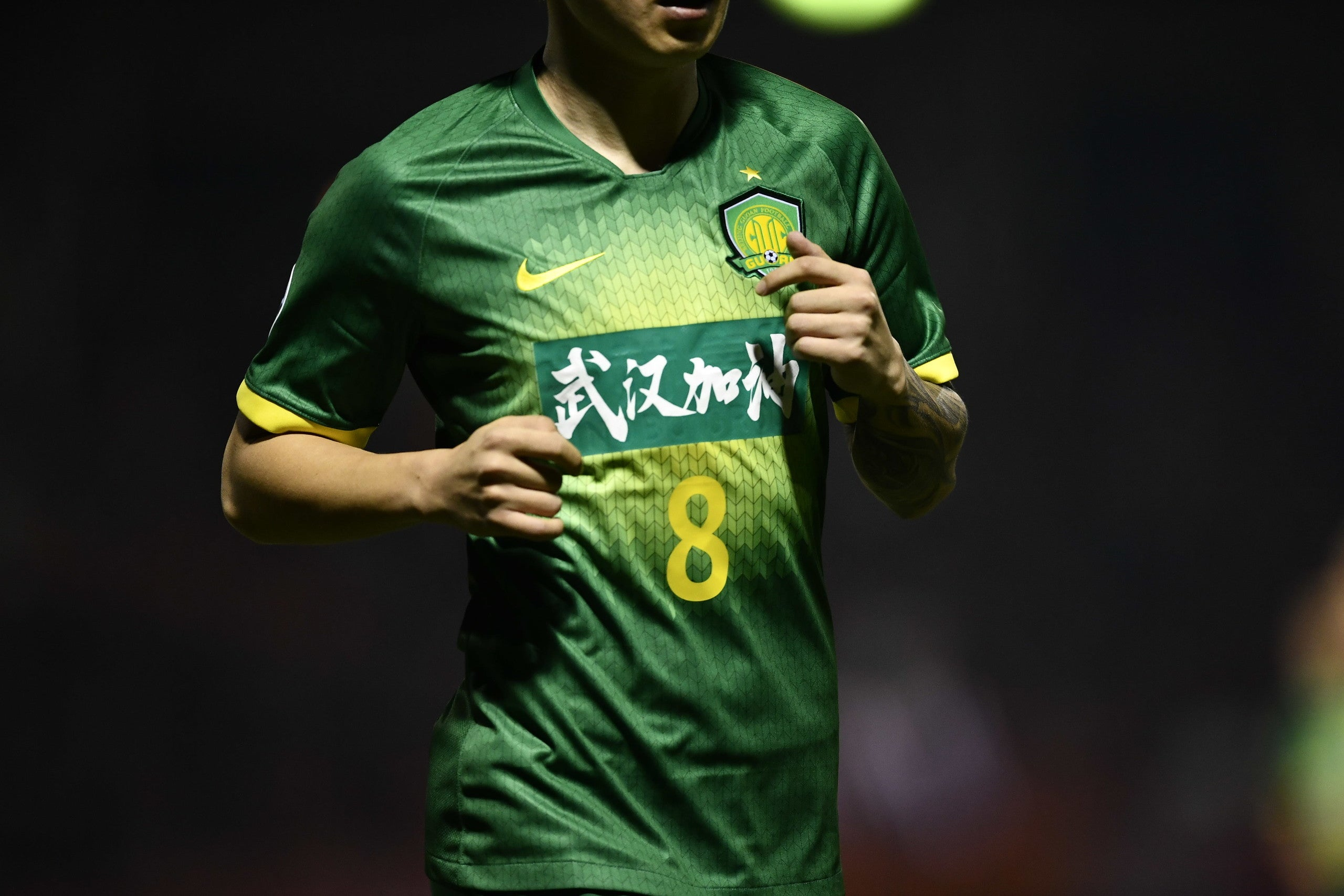 Beijing Guoan Stay Strong Wuhan