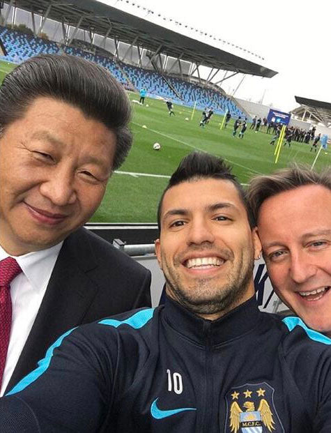 Aguero and Xi selfie