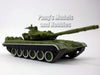T-72 Russian Main Battle Tank 1/72 Scale Die-cast Model by Eaglemoss