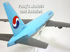 Boeing 777-200 Korean Airlines (KAL) 1/200 by Flight Miniatures