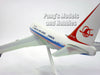 Boeing 747SP KAL Old Livery 1/200 by Flight Miniatures