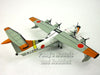 Shin Meiwa US-1A Flying Boat - Japan Maritime Self-Defence Force 1/250 Scale Model by DeAgostini