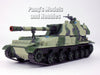 2S3 Akatsiya Self-Propelled Artillery 1/72 Scale Die-cast Model by Eaglemoss
