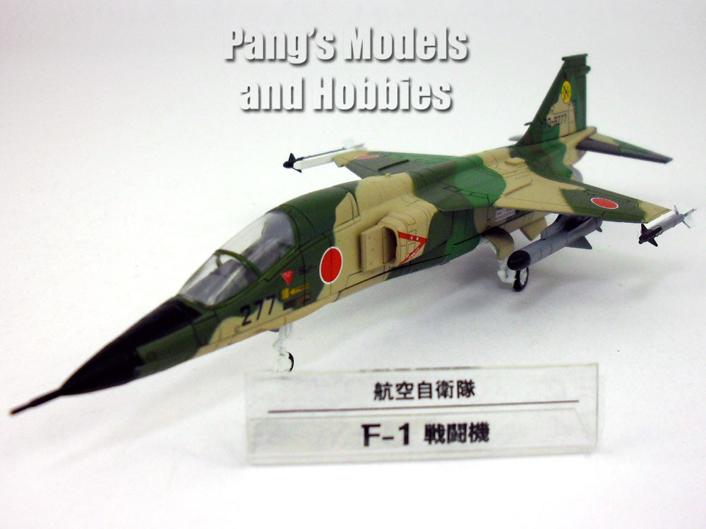 Mitsubishi F-1 - Japan JASDF 1/100 Scale Model by DeAgostini
