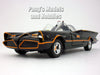 Batman 1960s (1966 - 1968) TV Series/Movie Batmobile 1/24 Scale Model by Jada
