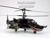 Kamov Ka-50 Black Shark - Russia - 1/72 Scale Assembled and Painted Plastic Model by Easy Model