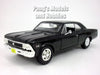 Chevrolet Chevelle (1966) SS-396 1/24 Diecast Metal Model by Maisto