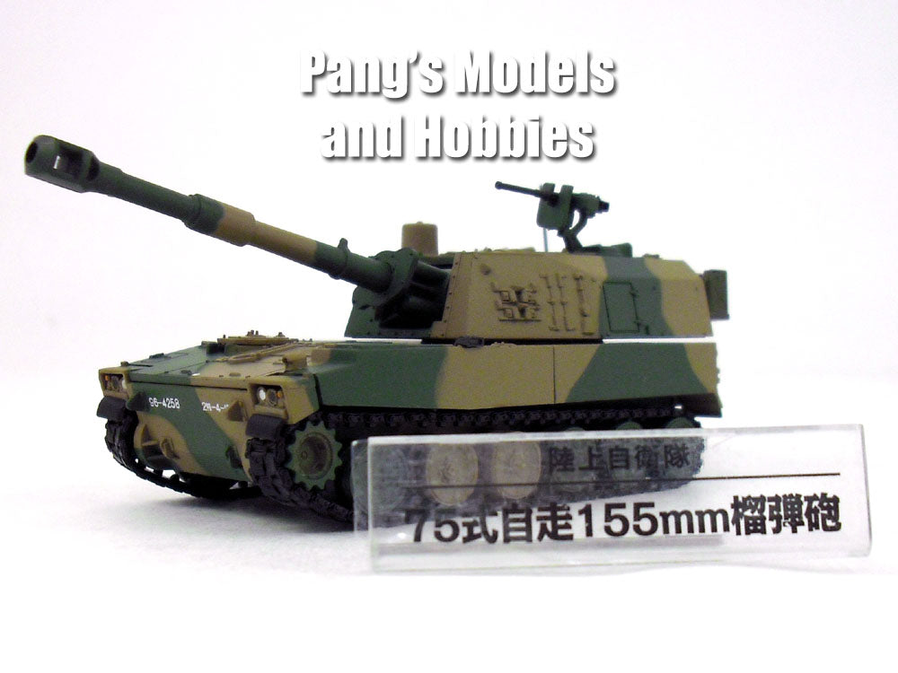 Type-75 155mm Self-Propelled Howitzer - Japan 1/72 Scale Model by DeAgostini