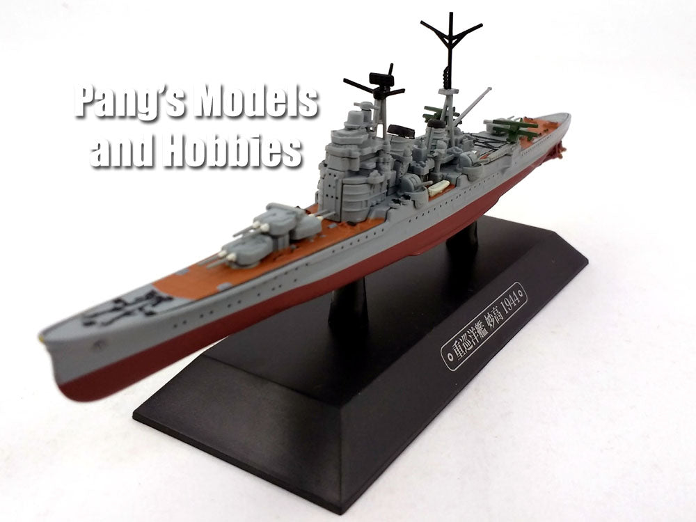 Japanese Heavy Cruiser Myoko - IJN - 1/1100 Scale Diecast Metal Model Ship by Eaglemoss