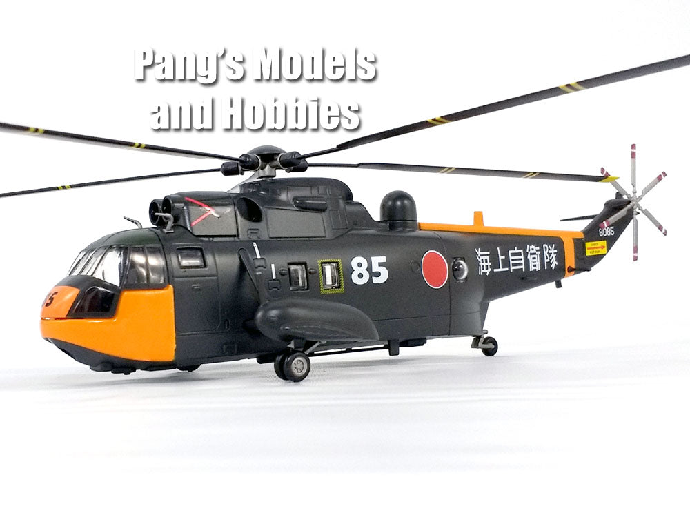 HELICOPTERE DE COMBAT Sikorsky S-61A Sea King Japon helicopter Echelle 1//72e