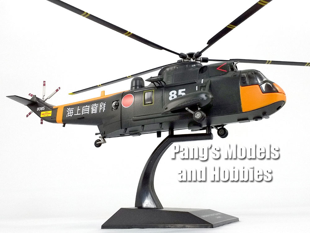 Sikorsky S-61A (S-61, SH-3) Sea King - Japan - 1/72 Scale Diecast Helicopter Model