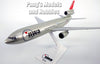 McDonnell Douglas DC-10 Northwest Airlines 1/250 Scale Plastic Model by Flight Miniatures
