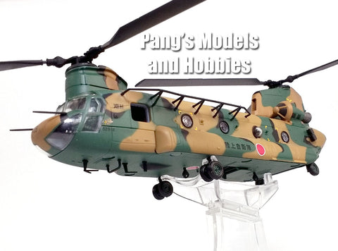 Boeing CH-47 (CH-47J) Chinook - Japan - JGSDF - 1/72 Scale Diecast Helicopter Model by Forces of Valor