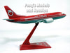 Boeing 737-300 (737) New York Air 1/200 Scale Model by Flight Miniatures