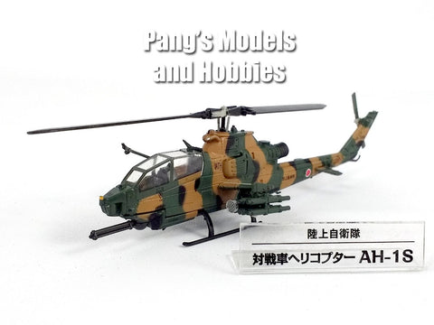 Bell/Fuji AH-1 (AH-1S) Cobra Attack Helicopter - Japan JGSDF 1/100 Scale Model by DeAgostini