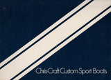 Chris Craft 1969 Custom Sport Boats Brochure