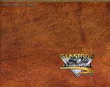 Glastron 2006 Brochure
