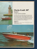 Chris Craft 1976 Sport Boats Brochure