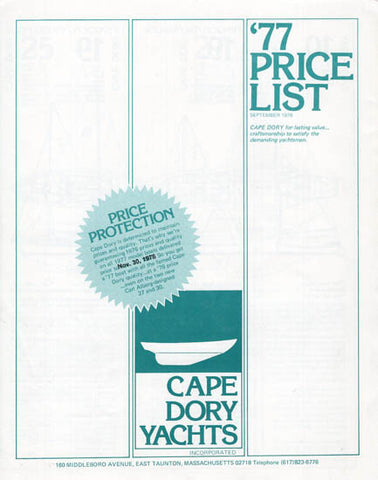 Cape Dory 1977 Price List