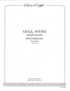 Chris Craft 1972 Gull Wing Sport Boats Price List