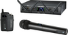 Audio-Technica ATW-1312 System 10 PRO Digital Bodypack & Handheld Wireless System - Dual Channel