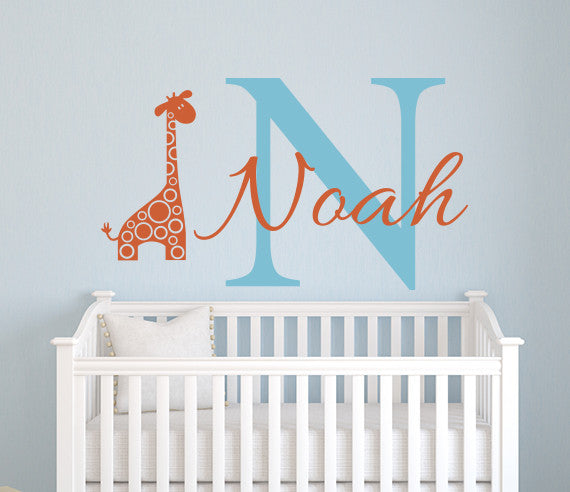 giraffe wall decal name boy room decor art vinyl sticker | lovely