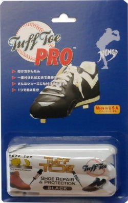 Tuff Toe Pro  Shoe Repair and Protection - Complete Game Pro Shop