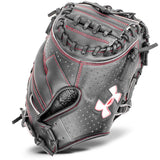 Under Armour Deception 31.5 inch Youth Baseball Catcher's Mitt - Complete Game Pro Shop